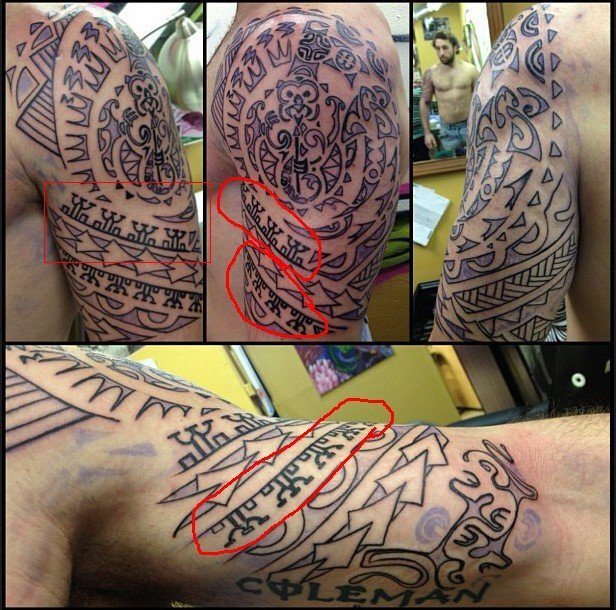 polynesian_tattoo_meanings_enata_sample2